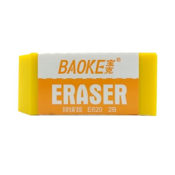 Gôm Baoke E620 2B - Màu Vàng