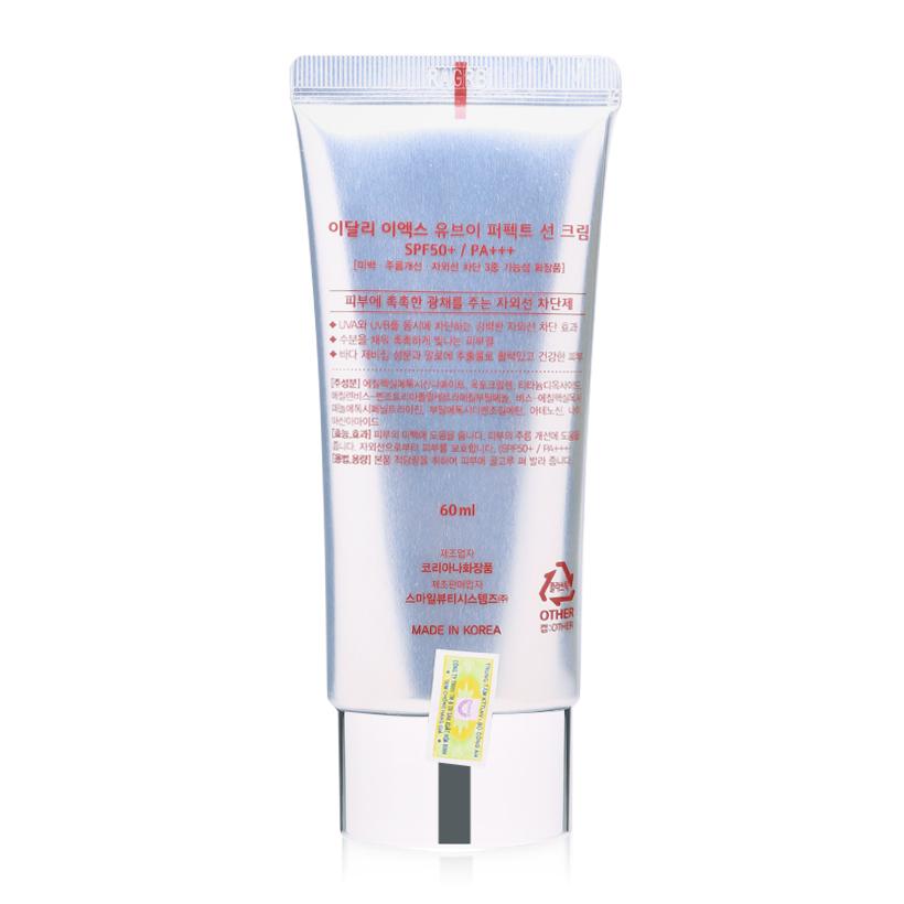 Kem Chống Nắng Ngừa Nám Hoàn Hảo Edally - UV Perfect Sun Cream SPF50+/PA+++