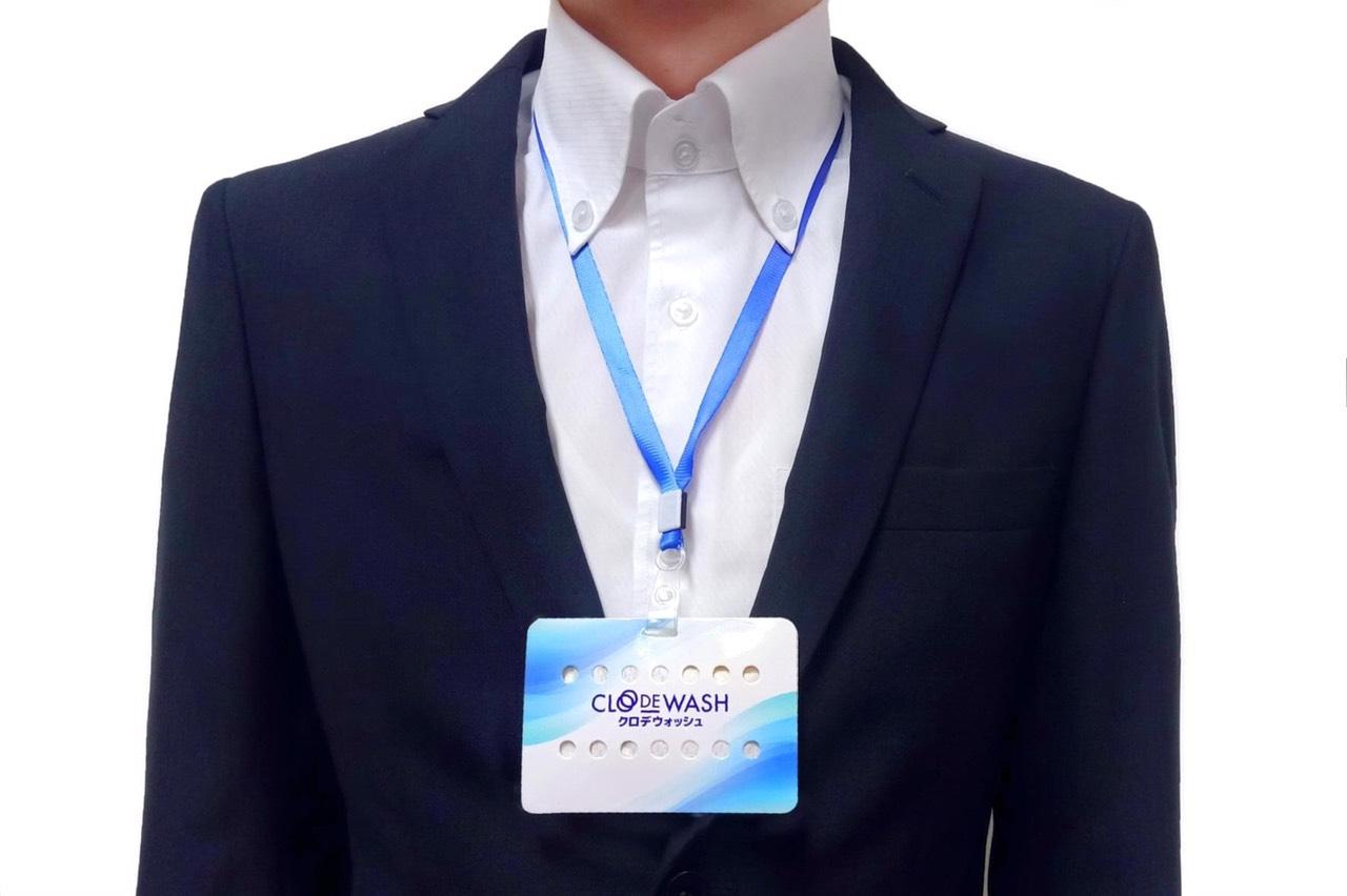 Thẻ đeo khử mùi đa năng công nghệ Nhật Bản CLODEWASH