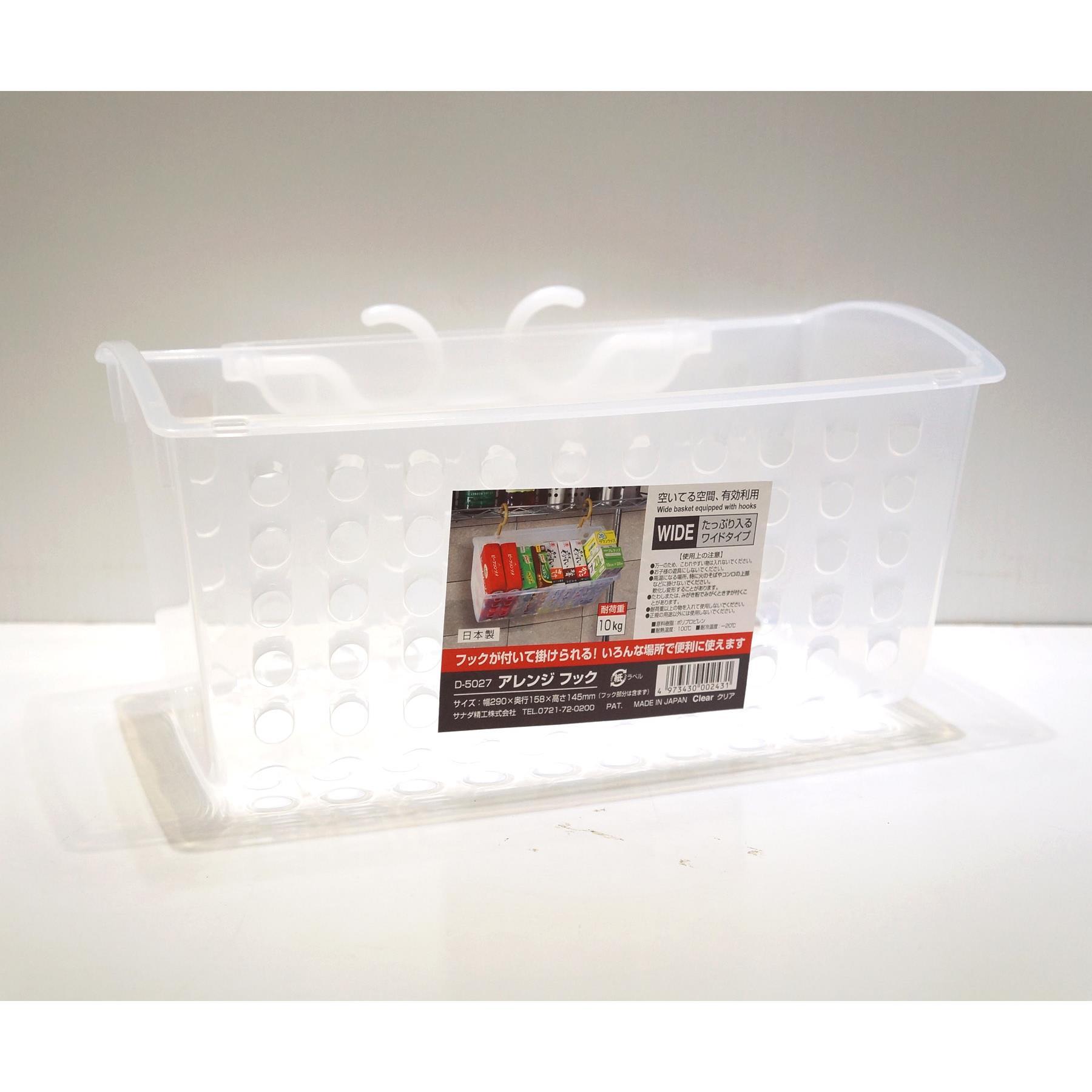 Giỏ nhựa Sanada Seiko có móc treo tiện ích