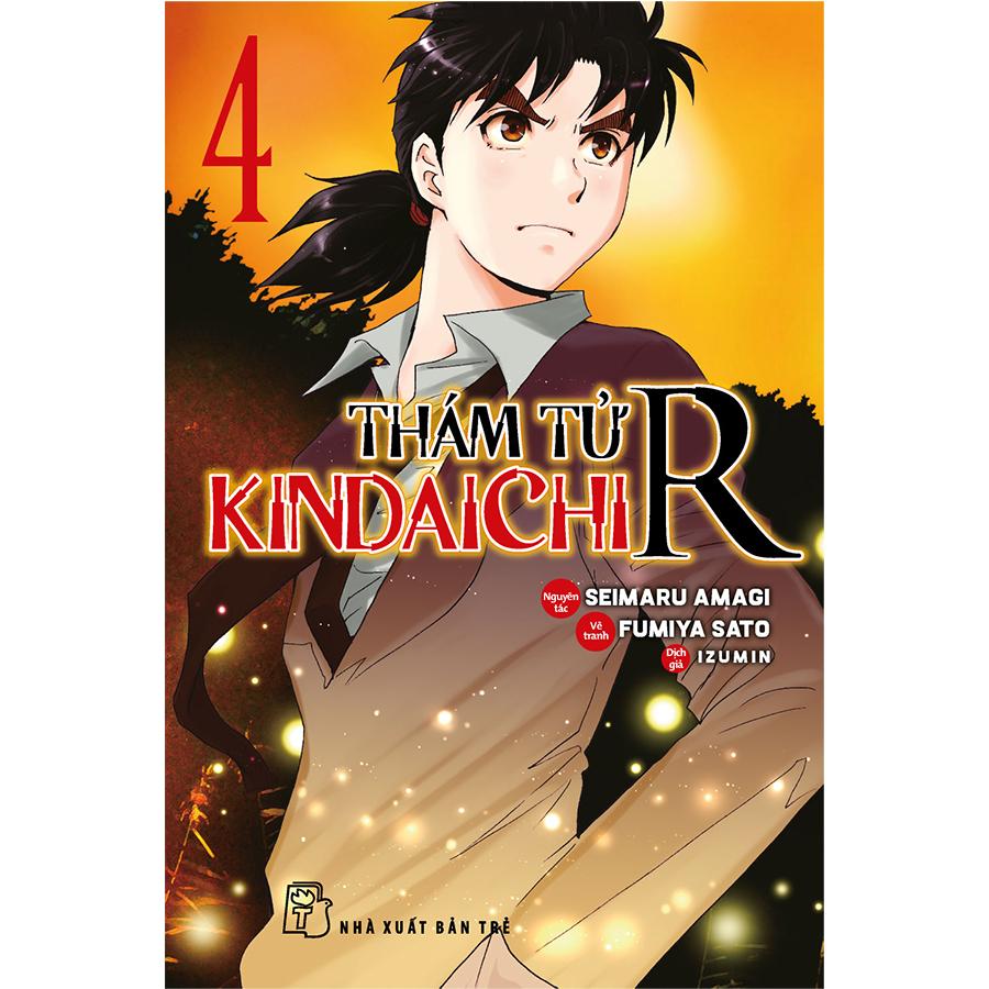Thám Tử Kindaichi R - Tập 4