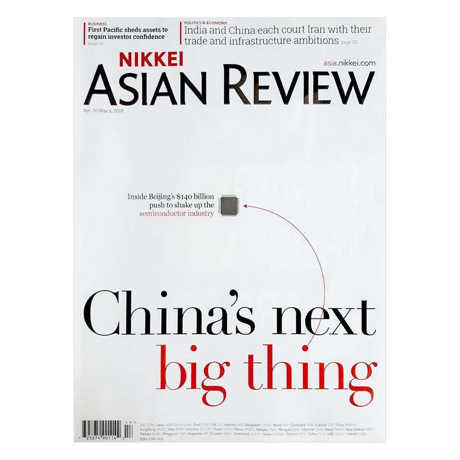Nikkei Asian Review: CHINA'S NEXT BIG THING - 17