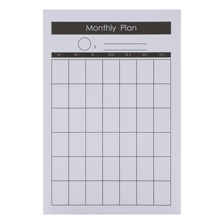 Tập Kế Hoạch Ghi Chú - Tháng Monthly Plan - Chữ Trung