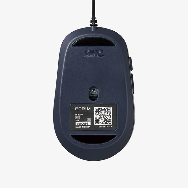 Chuột BlueLED Elecom M-Y9UB - Hàng chính hãng
