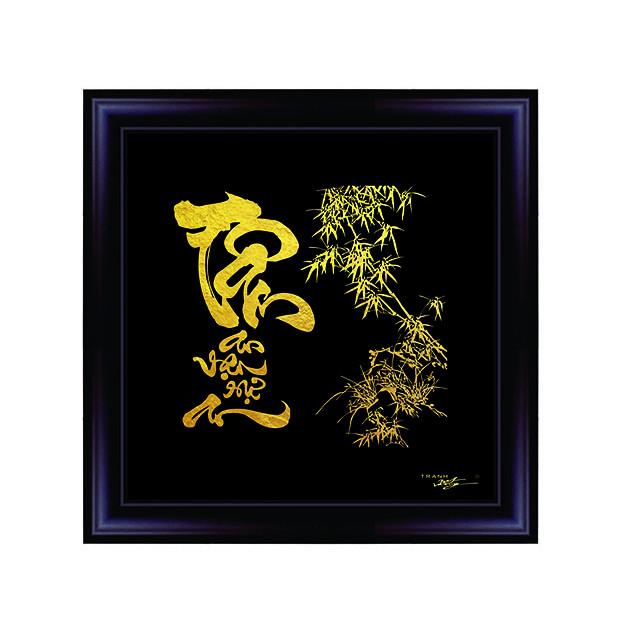 Tranh thư pháp dát vàng Chữ Tâm ( 24x24cm)