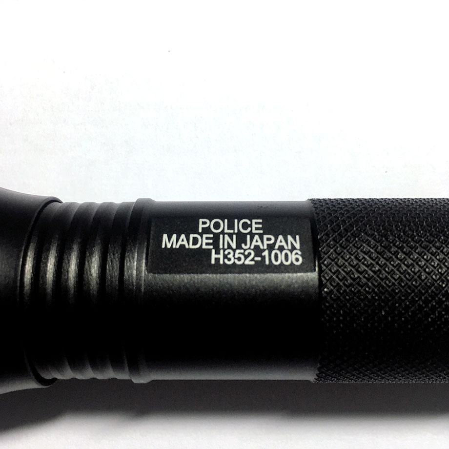 Đèn pin siêu sáng chống nước Police Nhật Bản - Hàng nhập khẩu