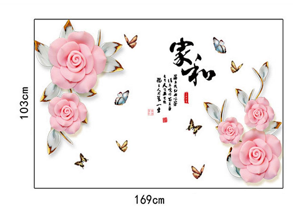 decal dán tường hoa hồng đôi 2 mảnh sk2023