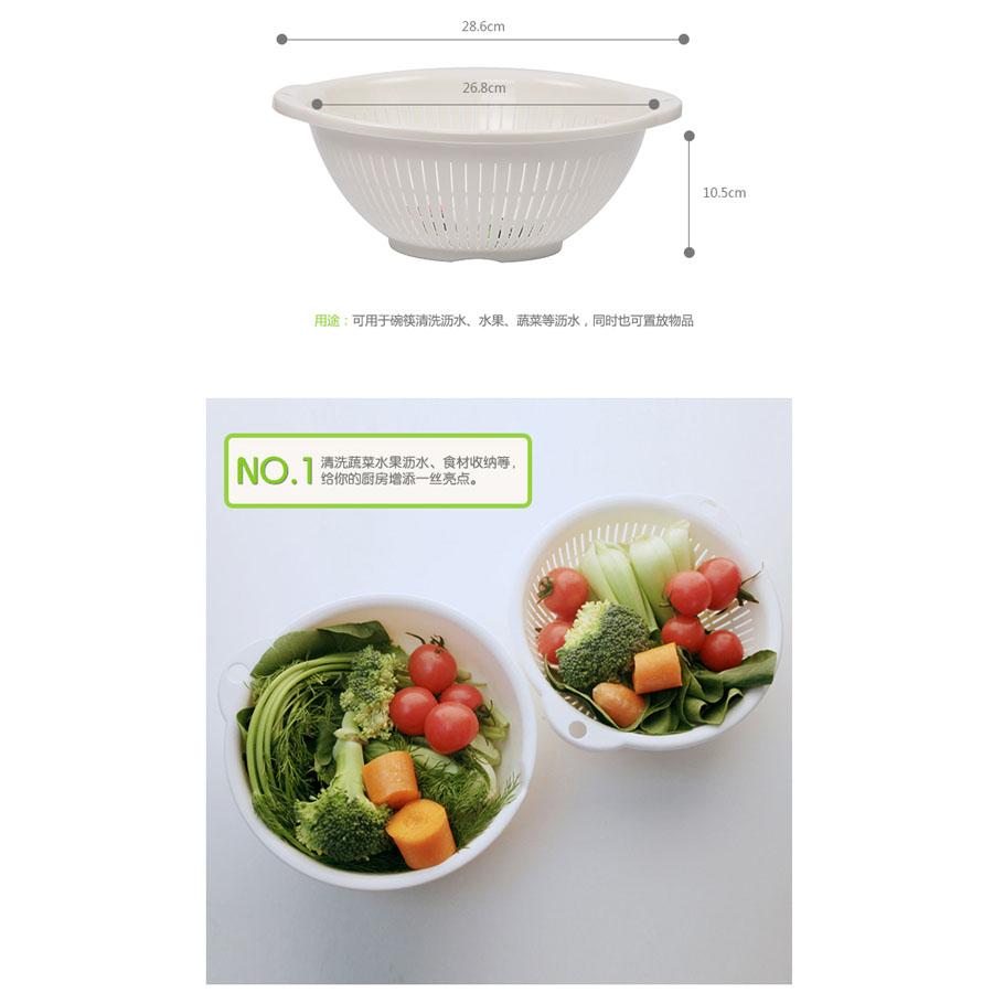 Bộ 2 rổ nhựa thông minh 3.6L màu trắng - Hàng Nội Địa Nhật