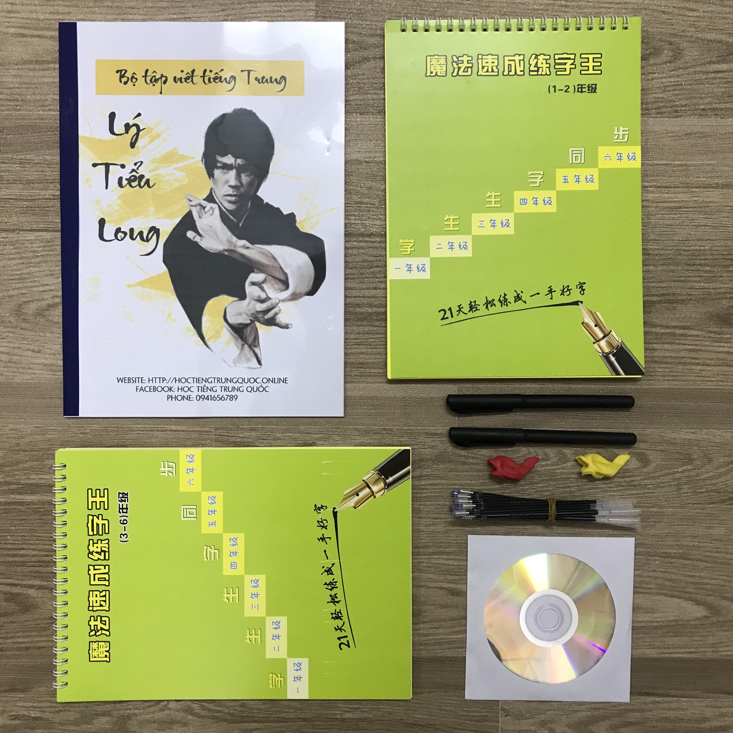 Combo bộ tập viết mực tự bay màu Lý Tiểu Long 3200 chữ 15 ruột bút có giải nghĩa bản cứng + DVD quà tặng