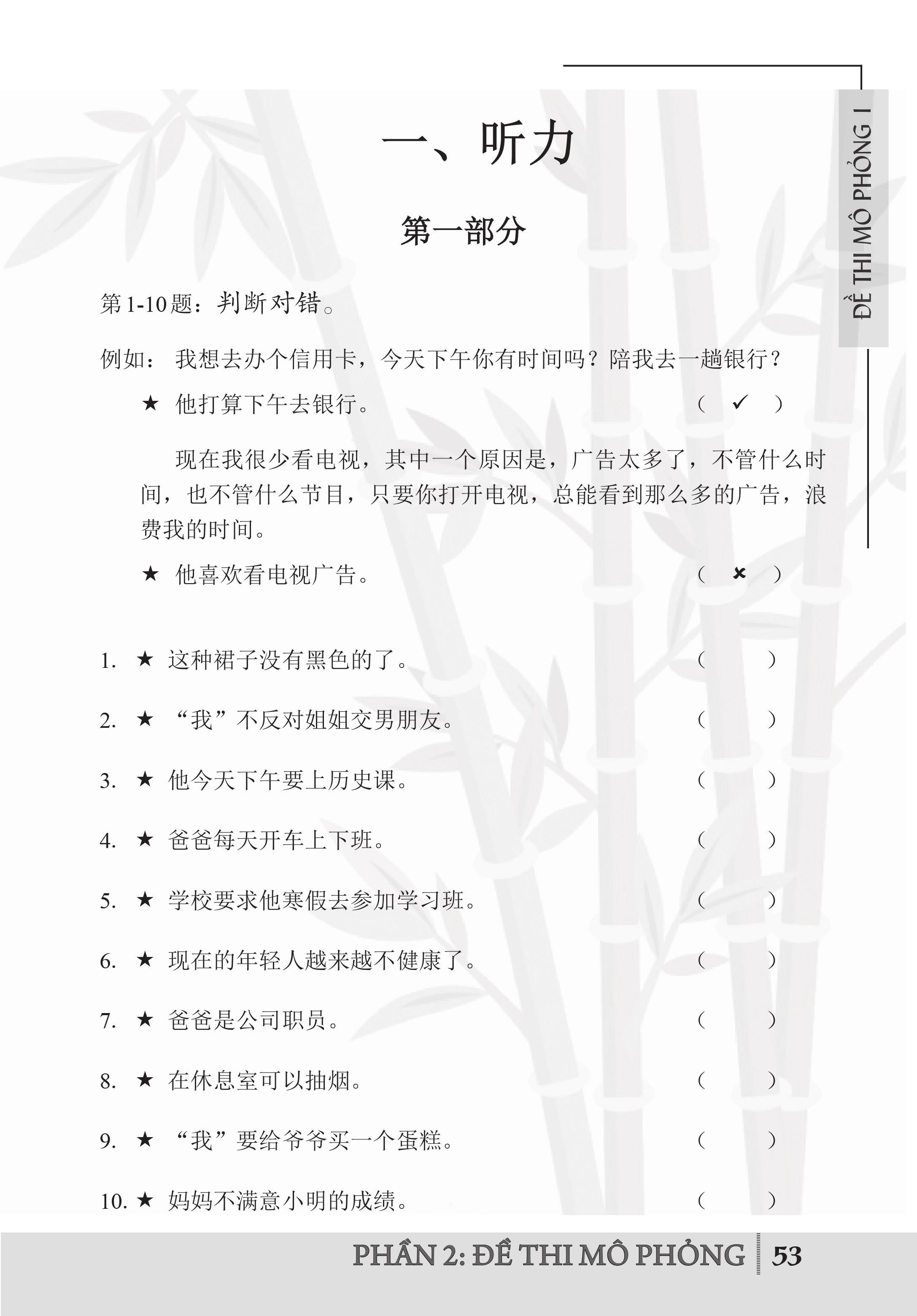 Combo 2 sách Luyện giải đề thi HSK cấp 4 có mp3 nge +Luyện thi cấp tốc tập 3 HSK 5+6 (Tiếng Trung giản thể, bính âm Pinyin, nghĩa tiếng Việt)+DVD tài liệu