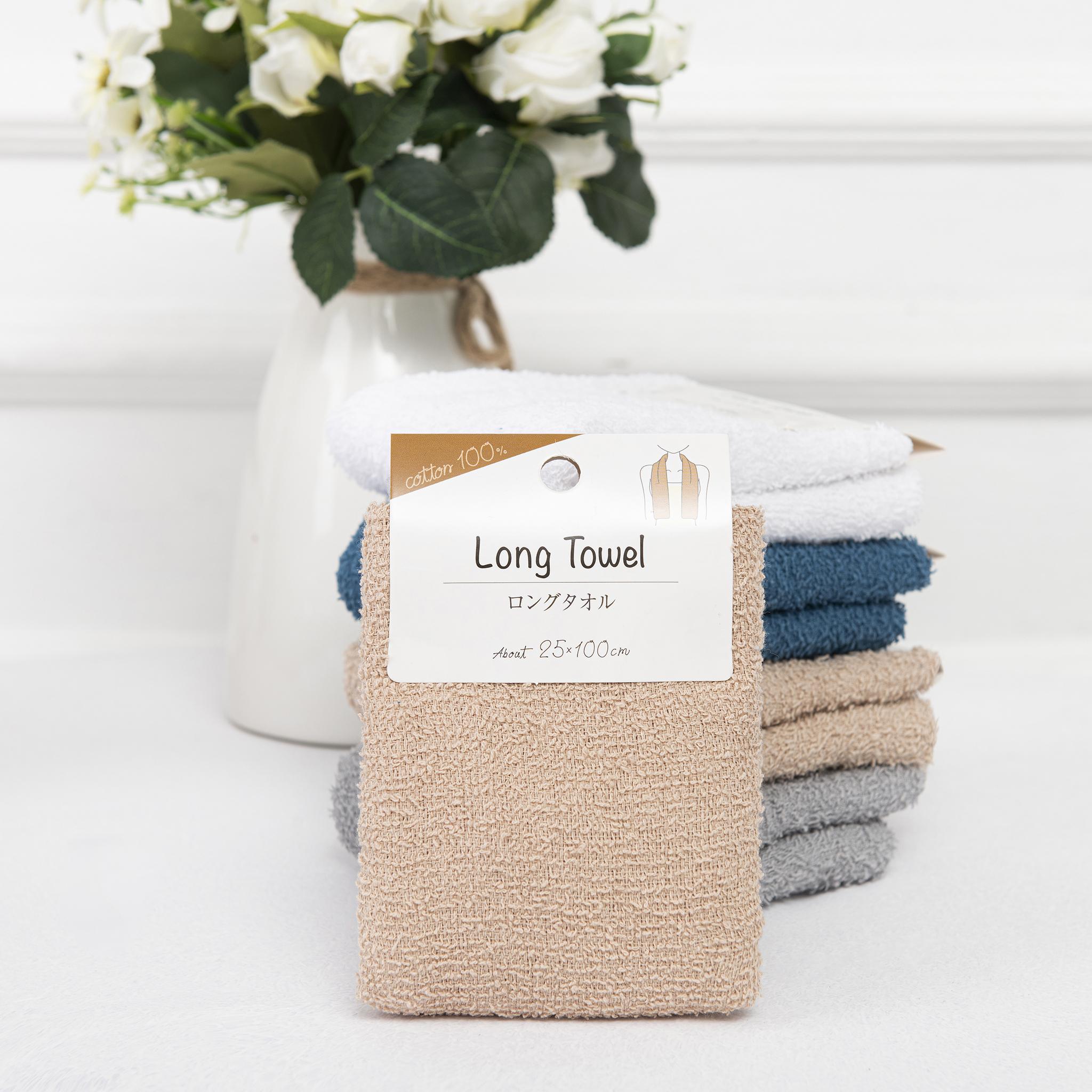 Khăn dài quàng cổ tập thể dục 25x100cm - 100% cotton, mềm mại, siêu thấm nước, an toàn cho da - Màu sắc đa dạng Kem - Trắng - Xám - Xanh Navy