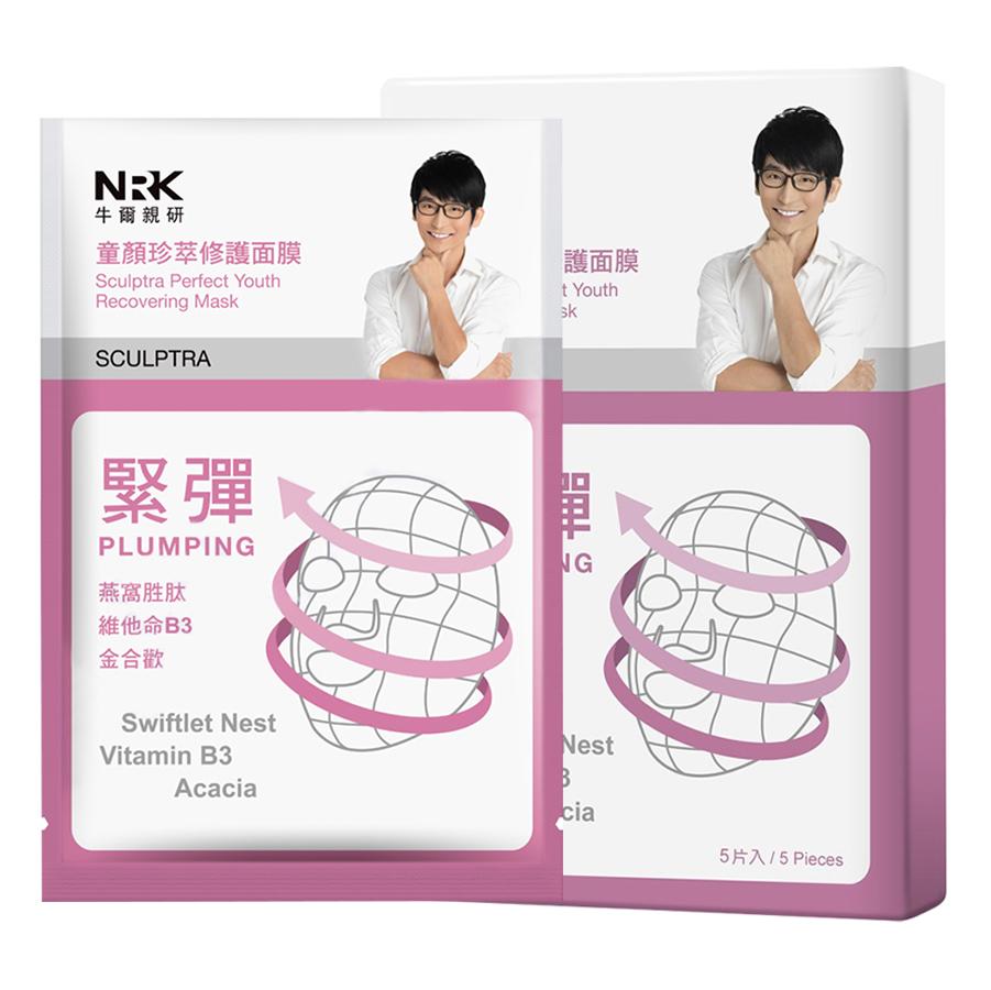 Hộp 5 Miếng Mặt Nạ Tăng Độ Đàn Hồi Cho Da NRK Sculptra Perfect Youth Recovering Mask (25ml / Miếng)