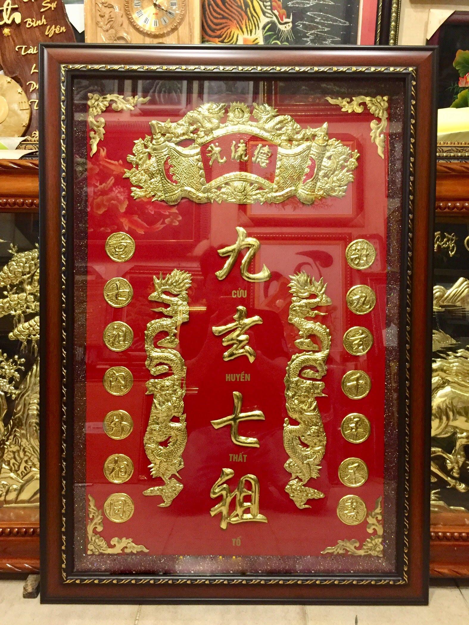 Tranh đồng thờ, Cửu Huyền Thất Tổ - 3368