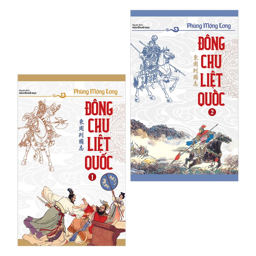 Combo Đông Chu Liệt Quốc (Trọn Bộ 2 Tập)