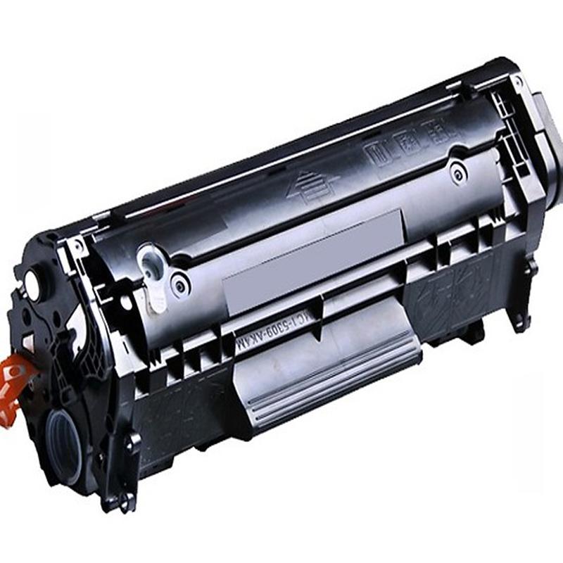 Hộp mực in 12A dùng cho Canon 2900,3000 siêu nét