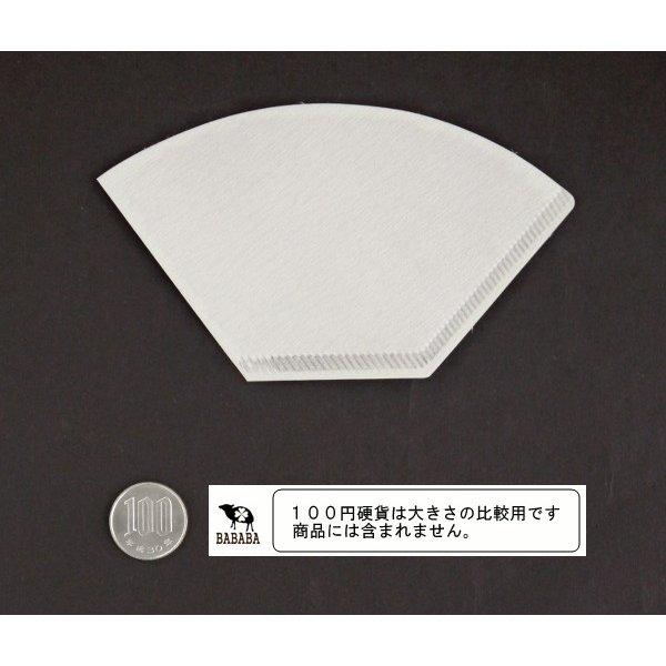 Bộ 80 túi lọc trà tiện dụng - Hàng nội địa Nhật