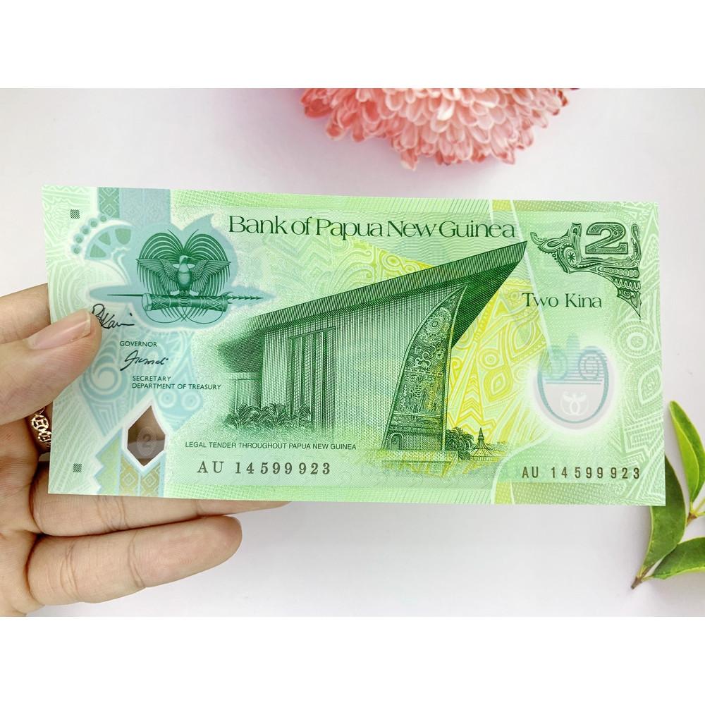Tiền 2 Kina của Papua New Guinea ở Châu Đại Dương , tiền Polyme , tặng phơi nylon bảo quản tiền
