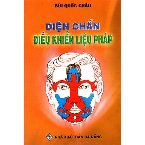 Chữa Bệnh Bằng Đồ Hình Phản Chiếu Và Đồng Ứng + Diện Chẩn Điều Khiển Liệu Pháp + Tuyển Tập Đồ Hình Diện Chẩn Điều Khiển Liệu Pháp Và Xoa Bóp Việt Nam + Âm Dương Khí Công + Ẩm Thực Dưỡng Sinh