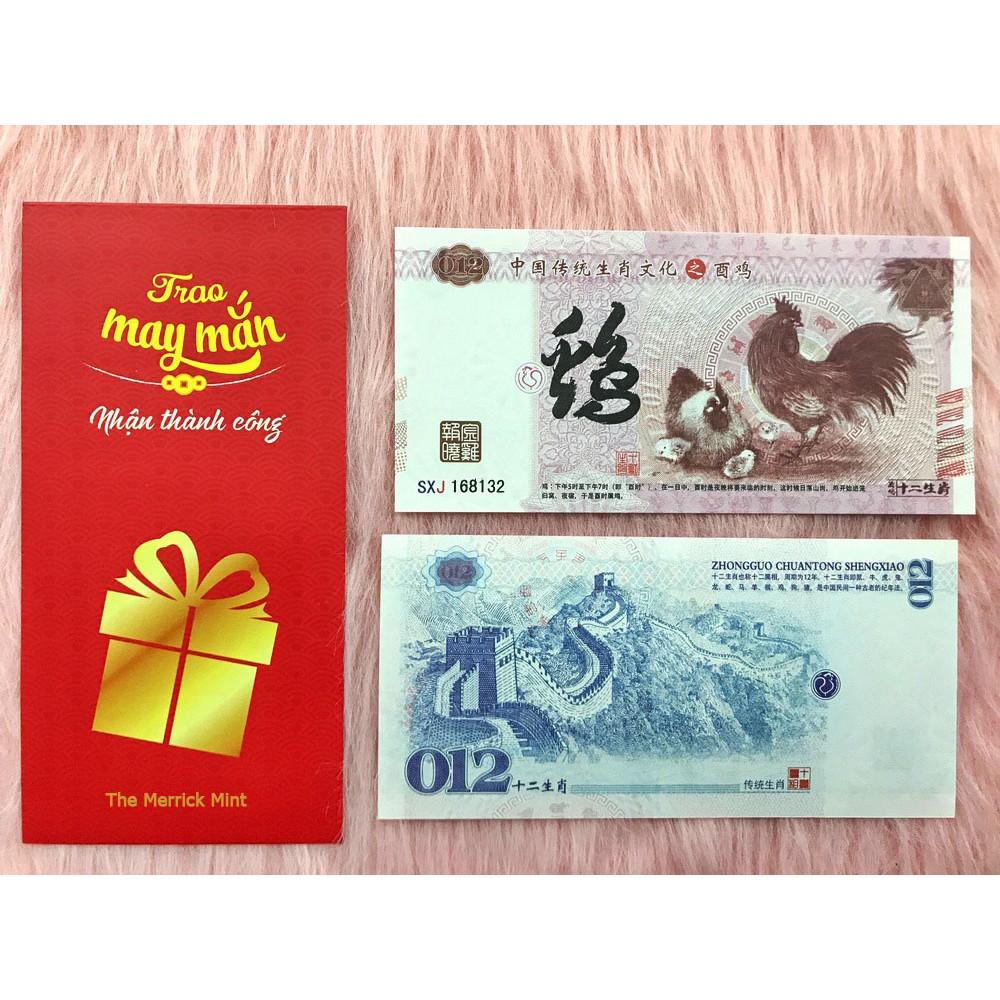 Tờ tiền hình con gà lưu niệm của Trung Quốc , quà tặng phong thủy, dùng để sưu tầm , quà tặng lì xì cho người tuổi Dậu - tặng kèm bao lì xì đỏ - The Merrick Mint