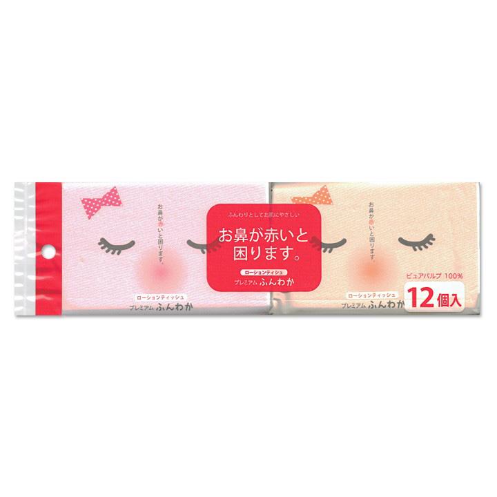 Khăn giấy bỏ túi siêu mềm mịn nội địa Nhật