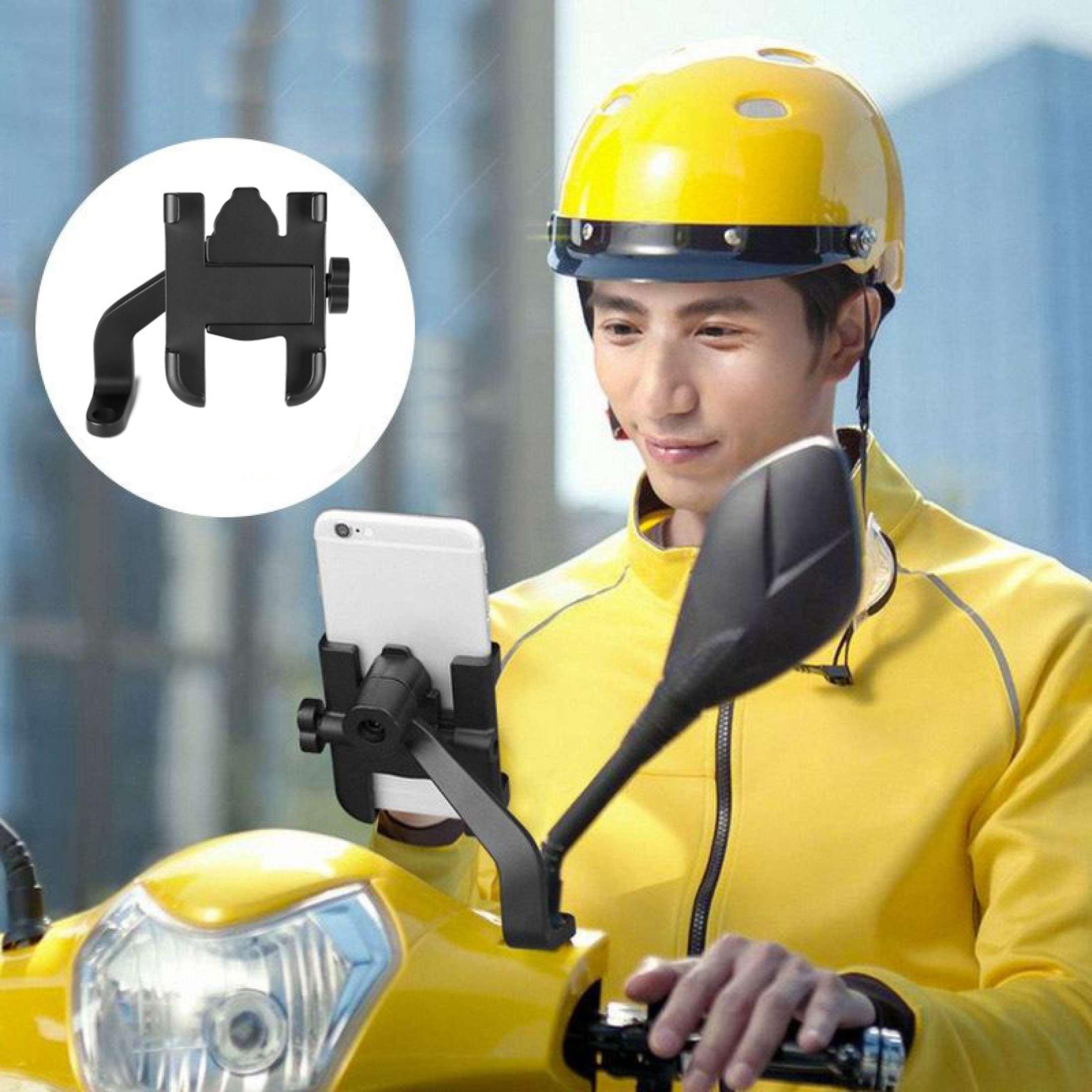 Kẹp Kim Loại Smartphone Vào Kính Chiếu Hậu Xe Máy