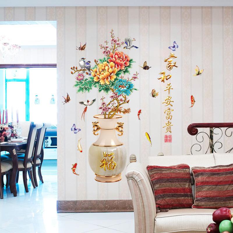 Decal dán tường lọ hoa đào ZOOYOO SK2019AB