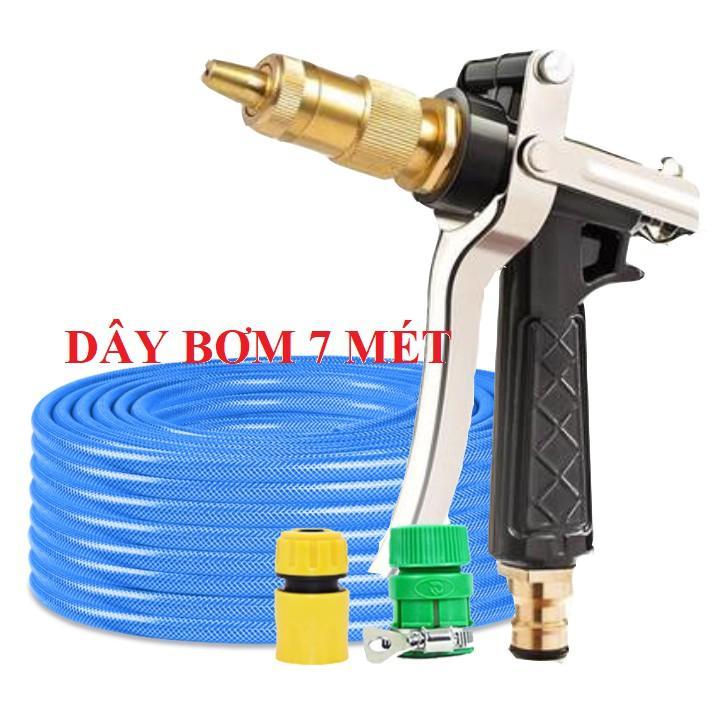 Bộ dây vòi xịt nước rửa xe, tưới cây đa năng, tăng áp 3 lần, loại 7m, 10m 206236 đầu đồng, cút, + tặng mở chai