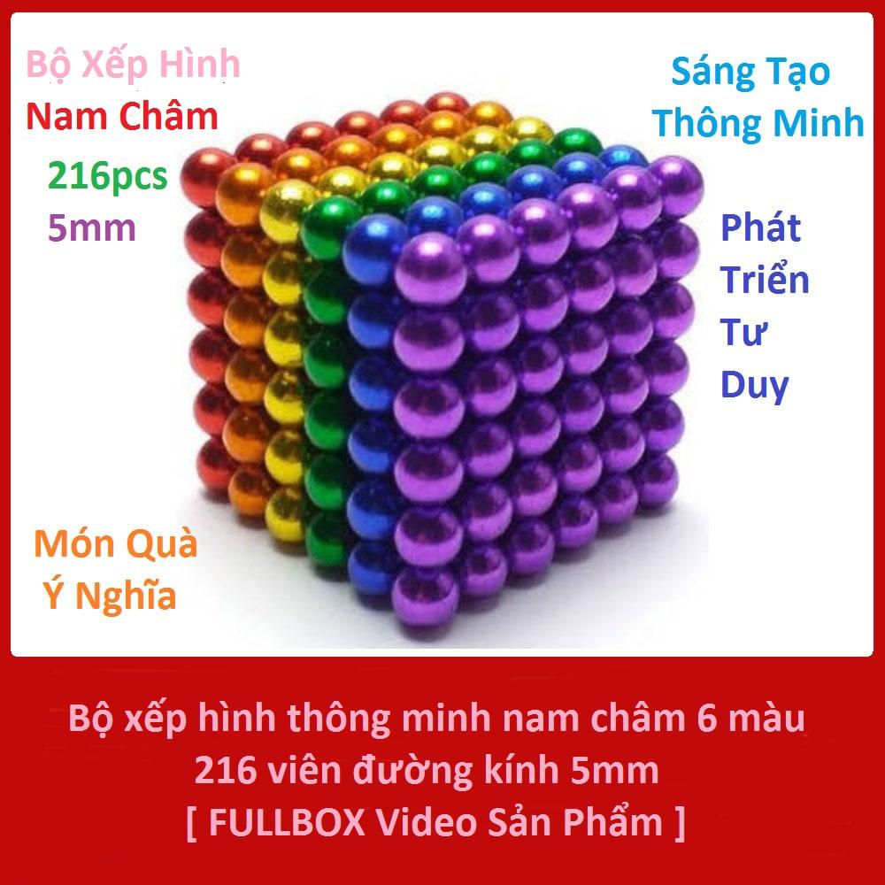 Bộ Nam Châm Tạo Hình Nghệ Thuật 6 màu 216 Viên Đường Kính 5mm [ FULLBOX Video Sản Phẩm ]