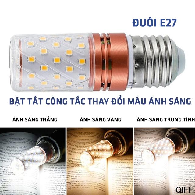 Bộ combo 2 bóng đèn Led quả bắp 3 chế độ sáng đuôi E27 công suất 6W