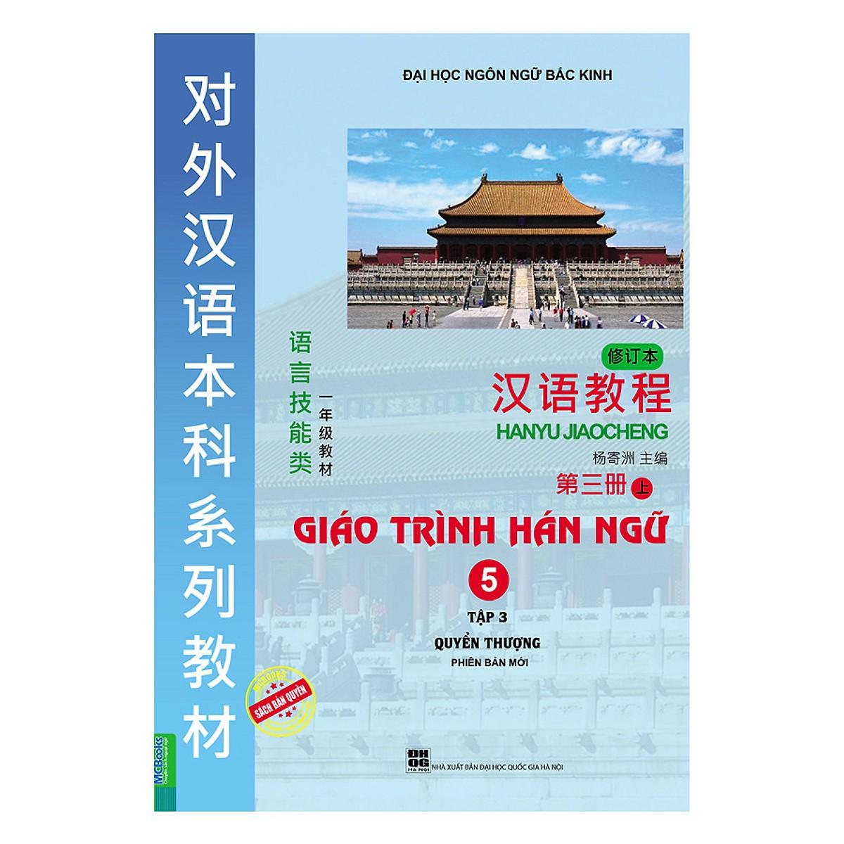 Combo Trọn Bộ 6 Cuốn Giáo Trình Hán Ngữ (Tặng kèm Bookmark PL)