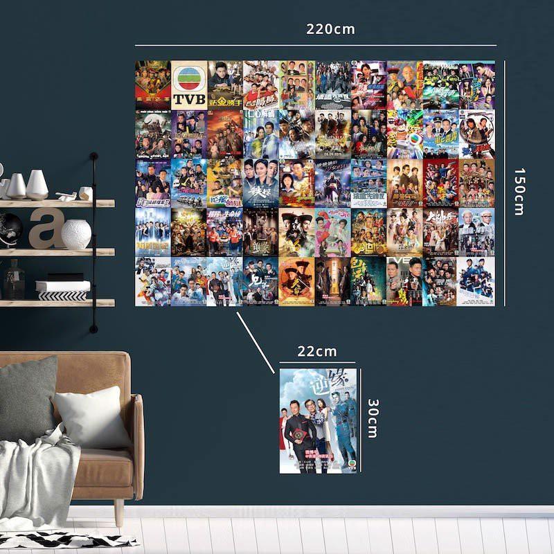 TVB - Set 50 tấm 22x30cm decal dán tường trang trí decor quán nhà cửa chủ đề poster phim TVB