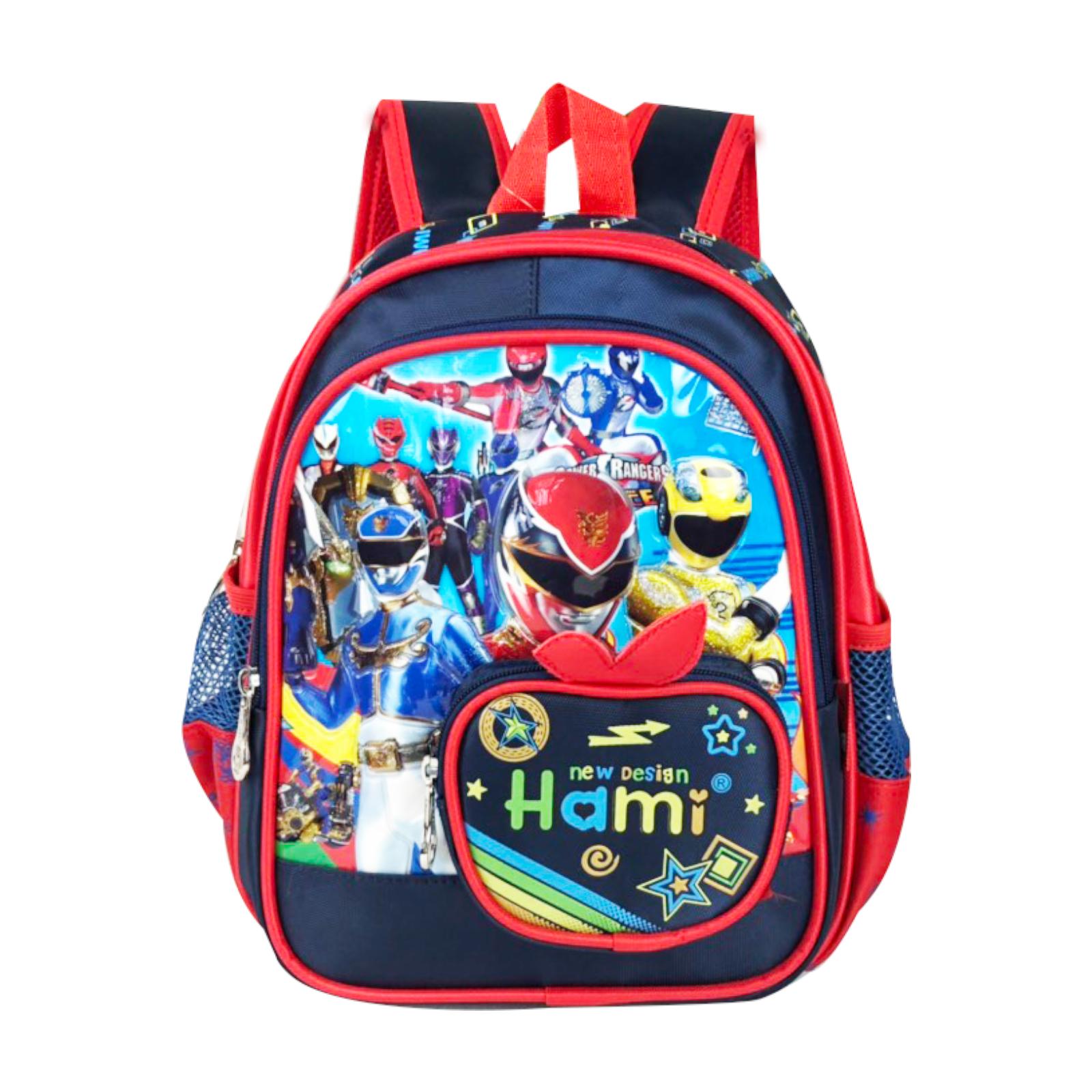 Balo mẫu giáo cho bé trai, HAMI bmg213 - hàng chính hãng