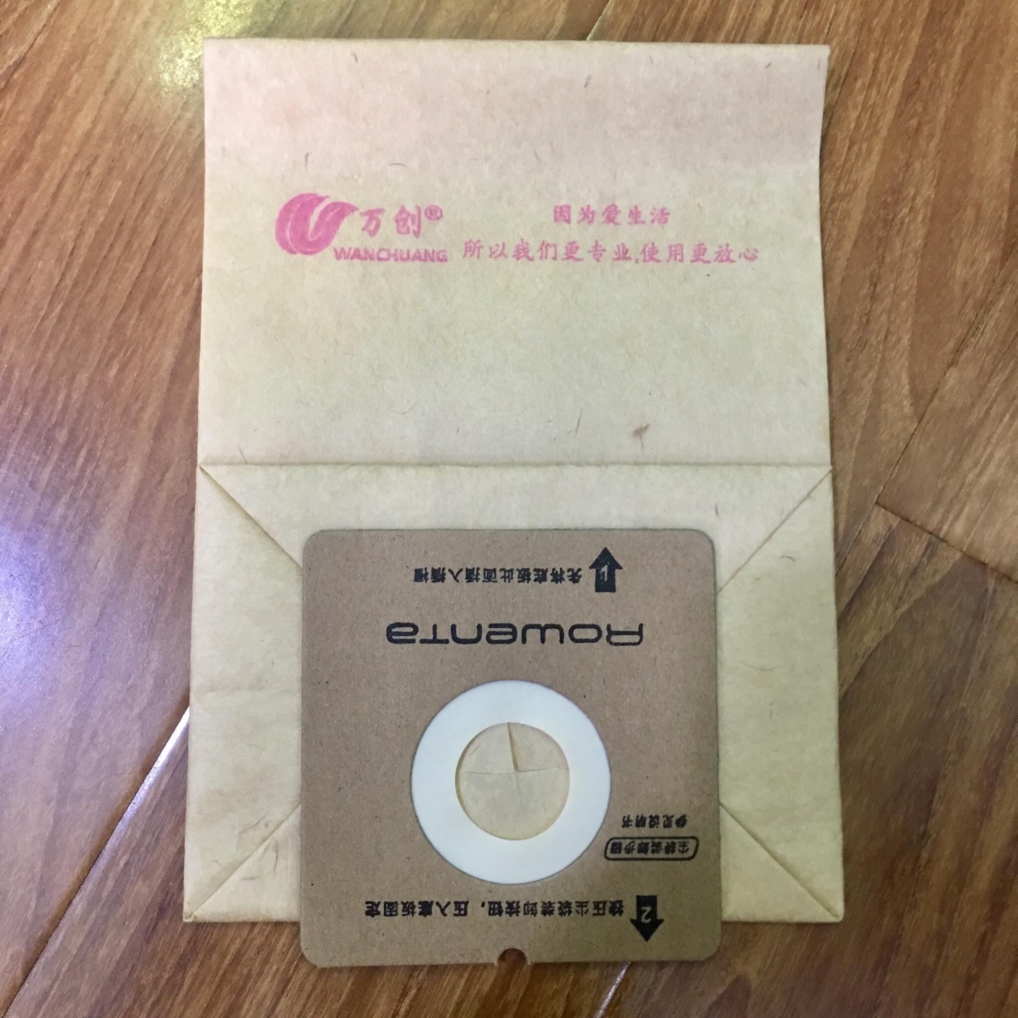 Túi hút bụi cho máy hút bụi PANASONlC - Túi giấy lọc bụi 2R0007