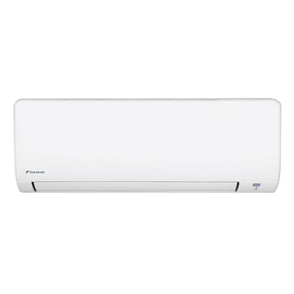 Máy Lạnh Daikin FTC50NV1V/RC50NV1V (2.0HP) - Hàng Chính Hãng