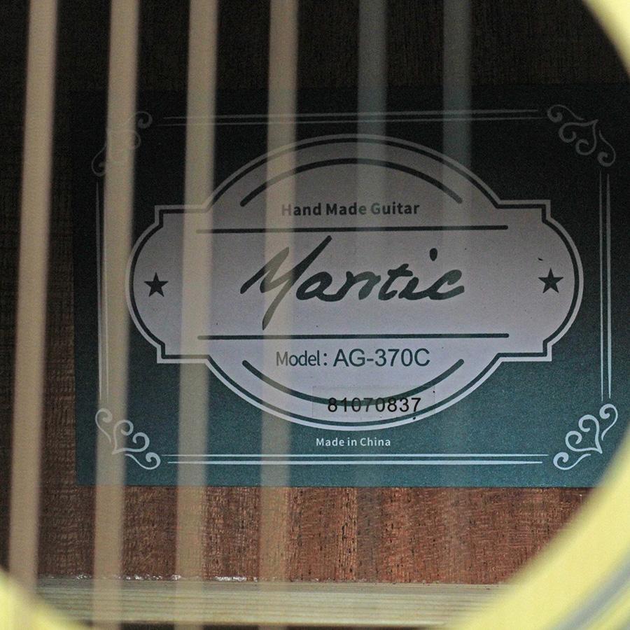 Đàn Guitar Acoustic Mantic AG370C