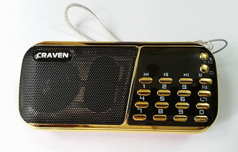 LOA CARAVEN CR-853 nghe nhạc usb,thẻ nhớ ,đài radio FM Hàng Nhập khẩu