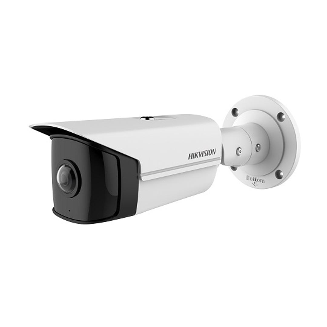 Tên sản phẩm Camera IP 4MP DS-2CD2T45G0P-I Hikvision CHÍNH HÃNG