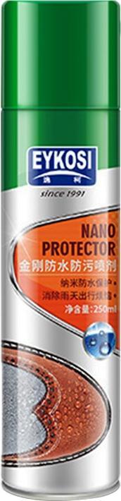Bình xịt chống thấm giày phủ nano (250ml)