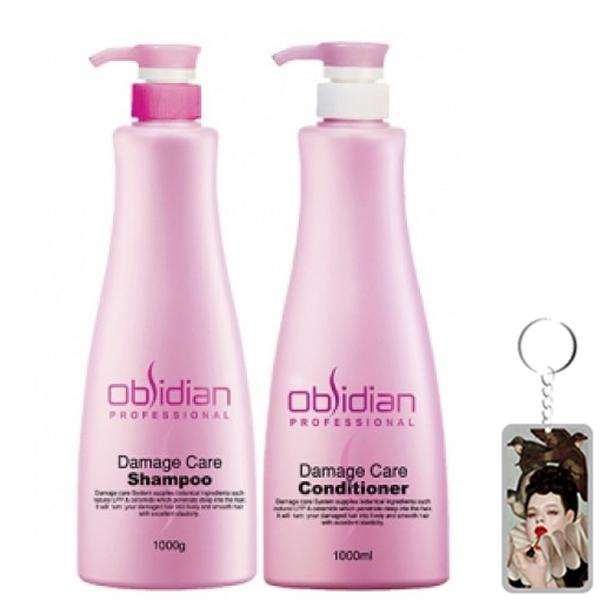 Cặp dầu gội/xả tái tạo tóc Obsidian Professional Damage Care Hàn Quốc (2x580ml) tặng kèm móc khoá