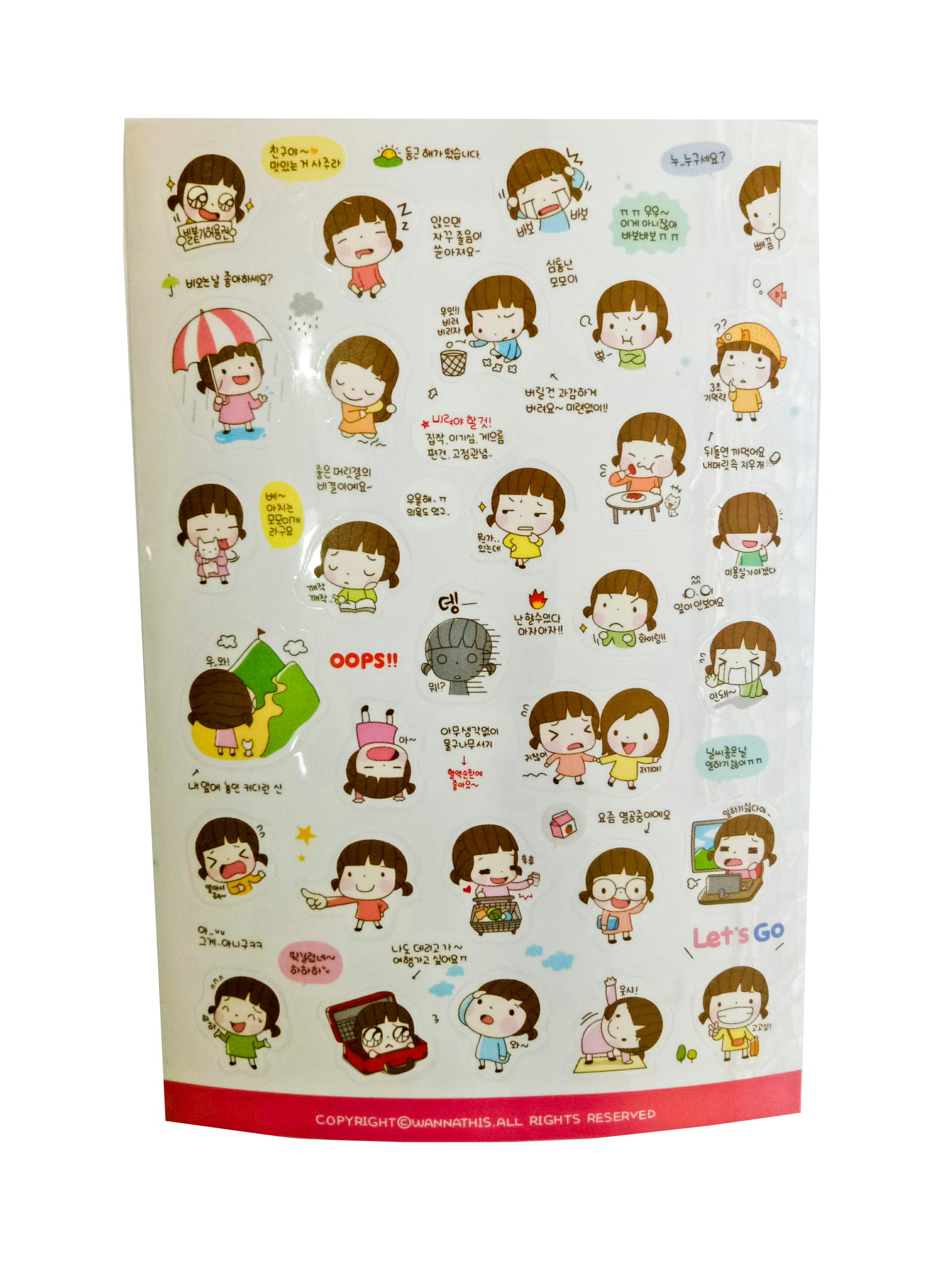 Bộ 6 tấm sticker trang trí Momoi Ver 2