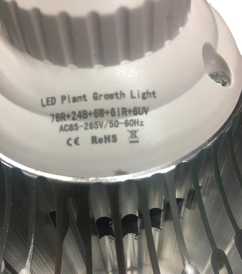 Đèn led trồng cây chuyên nghiệp tản nhiệt thép 80W E27 MDA80