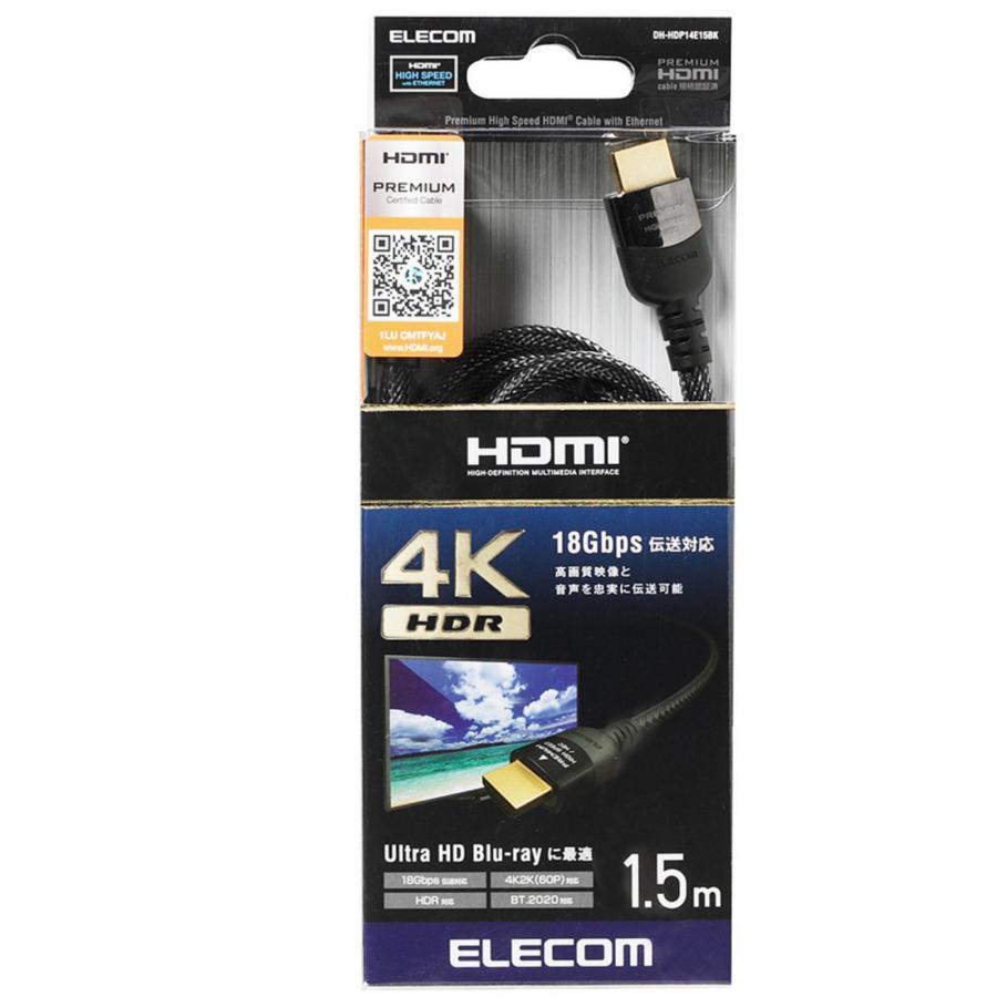 Dây cáp HDMI 4K ELECOM DH-HDP14E15BK - Hàng chính hãng
