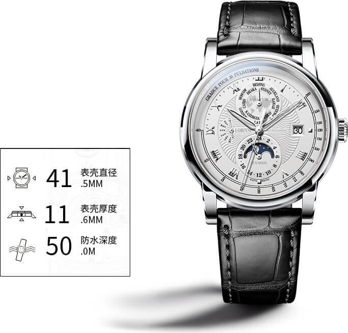 Đồng hồ nam LOBINNI L16003-3 Chính Hãng Thụy SỸ