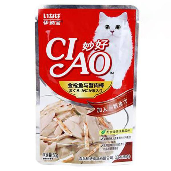 Pate cho mèo Ciao 60gr - Cá ngừ  Thanh cua - 23298996 , 1213895319761 , 62_12680774 , 25000 , Pate-cho-meo-Ciao-60gr-Ca-ngu-Thanh-cua-62_12680774 , tiki.vn , Pate cho mèo Ciao 60gr - Cá ngừ  Thanh cua