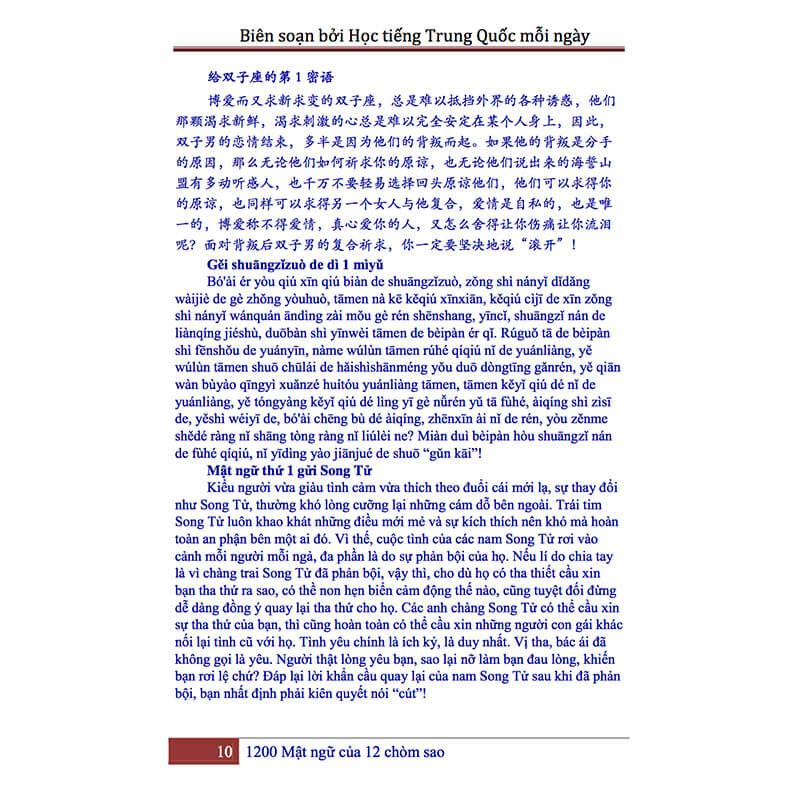 Combo Bí Ẩn 1200 Mật Ngữ Của 12 Chòm Sao (Song Ngữ Trung Việt Có Phiên Âm) + DVD quà tặng