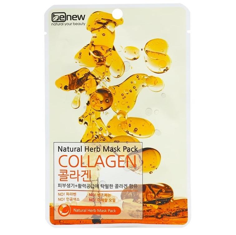 Kem chống nắng và phục hồi sau đi nắng Verobene Sun Cream SPF 50PA+++ Hàn quốc 40ml/Hộp- Hàng Chính Hãng Kèm 1 mặt nạ benew collagen hàn quốc