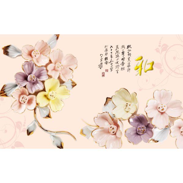 Decal Bóc Dán - Tranh Dán Tường Hoa 3D - T3M--2297-copy