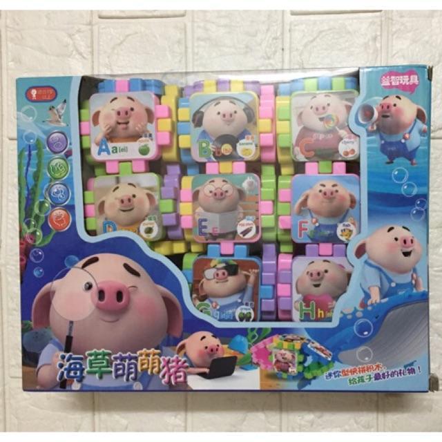 Combo 1 bộ đồ chơi xếp hình cho bé:42.000