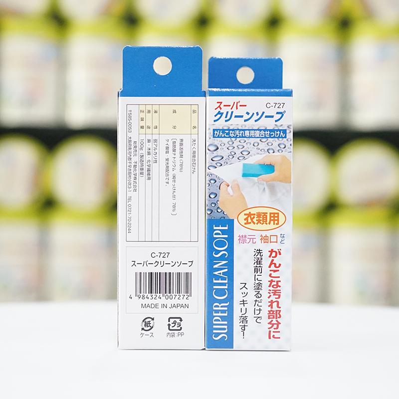 Bánh Xà Phòng Giặt Cổ Áo, Ống Tay Nhật Bản 100g (Không Cần Dùng Bàn Chải)