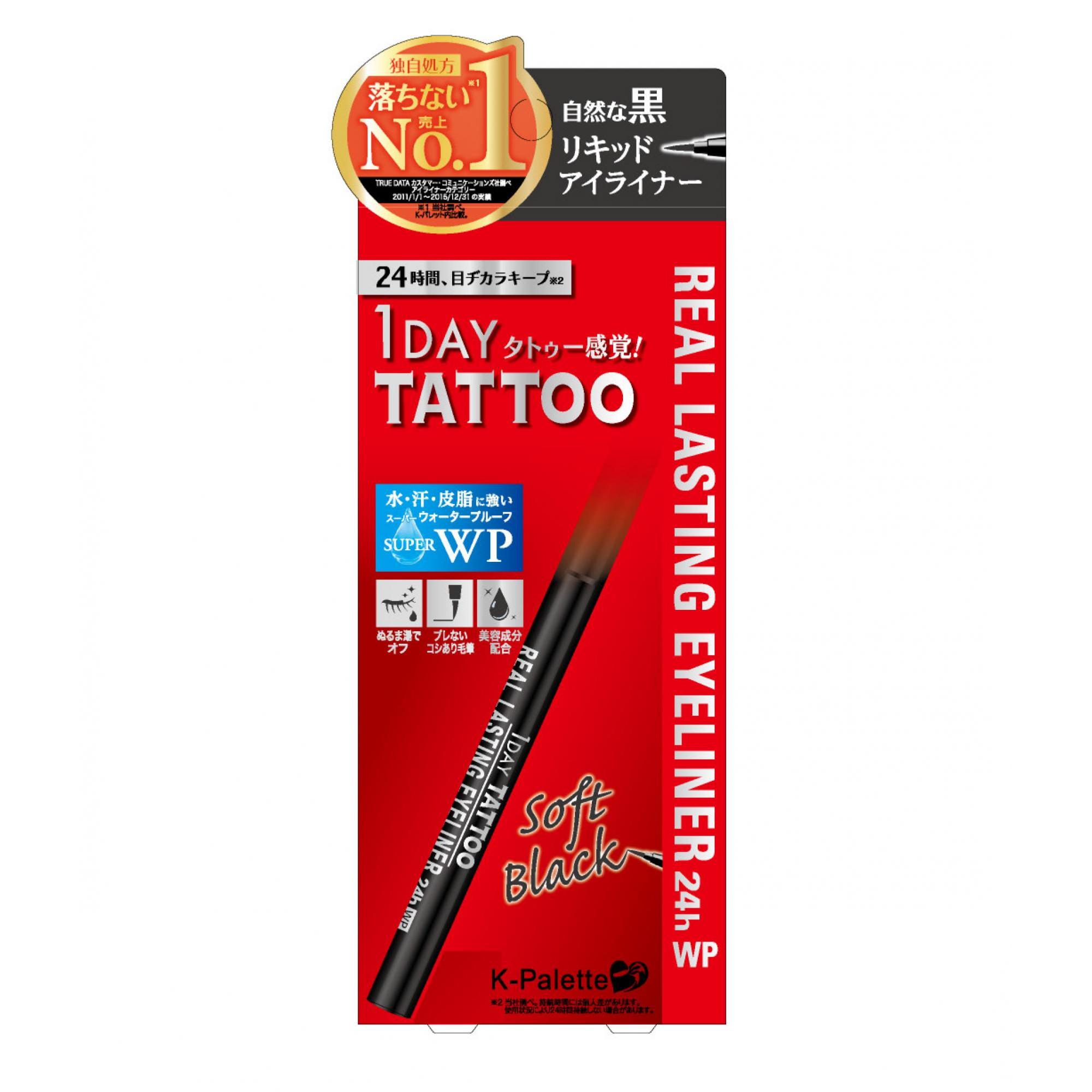 Bút Kẻ Viền Mắt K-Palette Eyeliner 24h Chống Nước Bền Màu Lâu Trôi